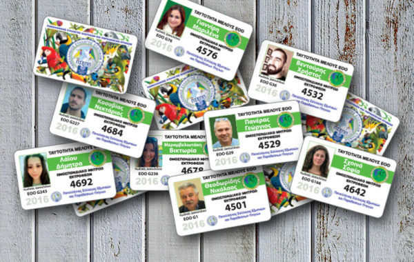 PSEPP Club ID Cards