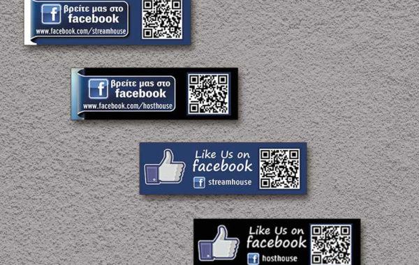Facebook, Like Us