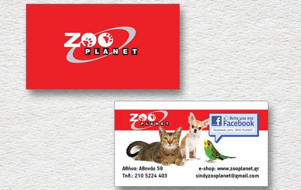 Zoo Planet