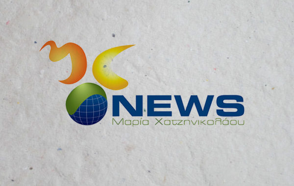 MC News