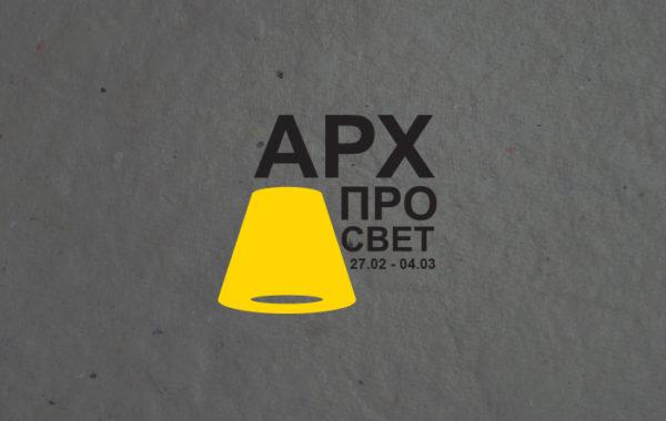 ΑΡΧΠΡΟCBET