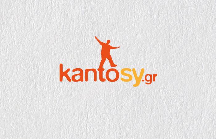 Kantosy