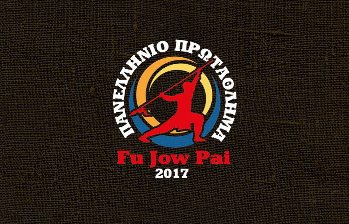 Fu Jow Pai 2017