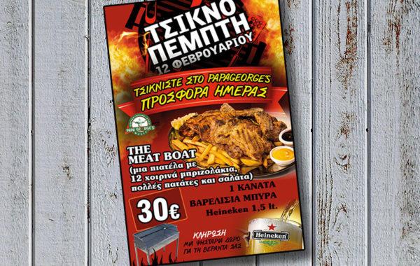 Tsiknopempti – grill
