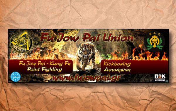 Fu Jow Pai Union