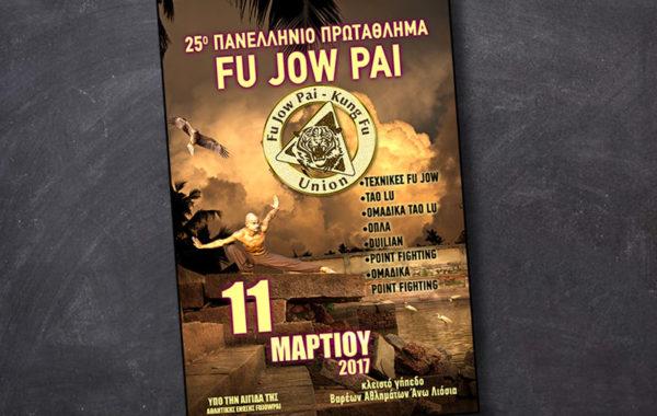 FU JOW PAI