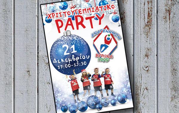 Kids x-mas party – club handball