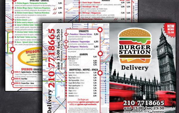 Burger Station, Flyer