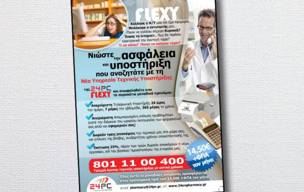 Flexy farmacy