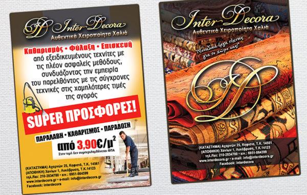 Inter Decora – Carpets
