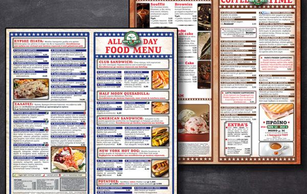 Papageorges menu