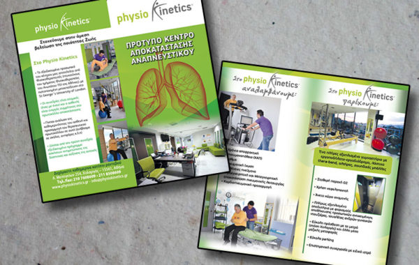 Phisiokinetics – physiotherapy