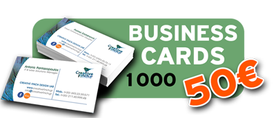1000 Business Cards only 50€!